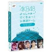 AKB48 よっしゃぁ~行くぞぉ~! in 西武ドーム 第三公演