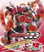 仮面ライダーOOO Volume 12 Final
