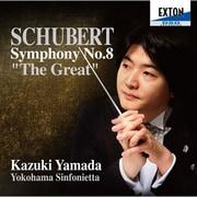 シューベルト:交響曲 第8番「ザ・グレート」ハ長調 D.944