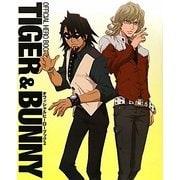 TIGER & BUNNYオフィシャルヒーローブック〈2〉 [単行本]