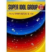 ピアノソロ スーパーアイドルグループ(2)「SMAP AID