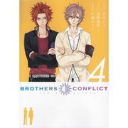 BROTHERS CONFLICT 4(シルフコミックス 27-4) [コミック]