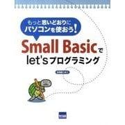 Small Basicでlet'sプログラミング-もっと思いどおりにパソコンを使おう! [単行本]