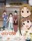 たまゆら~hitotose~ 2 [Blu-ray Disc]