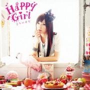 Happy Girl (TVアニメ「パパのいうことを聞きなさい!」オープニング主題歌)