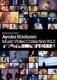 平原綾香/DREAMOVIES 3 Music Video Collection Vol.3 [DVD]
