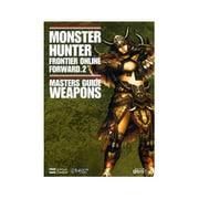 モンスターハンターフロンティアオンライン フォワード.2マスターズガイド 武器編(ゲーマガBOOKS) [単行本]