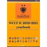 WORLD CLUB Champion Football Intercontinental Clubs 2010-2011 yearbook [単行本]
