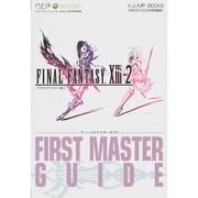 FINAL FANTASY 13-2ファーストマスターガイド プレイステーション3・Xbox360両対応版(V-JUMP BOOKS) [単行本]