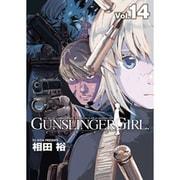 GUNSLINGER GIRL 14(電撃コミックス) [コミック]