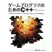 ゲームプログラマのためのC++ [単行本]