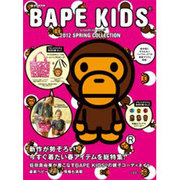BAPE KIDS 2012 SPRING COLLECTI(e-MOOK 宝島社ブランドムック) [ムックその他]