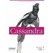 Cassandra [単行本]