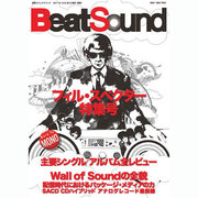 BeatSound フィル・スペクター特集号-主要シングル/アルバム全レビュー(別冊ステレオサウンド) [ムックその他]