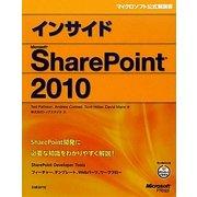 インサイドMicrosoft SharePoint 2010(マイクロソフト公式解説書) [単行本]