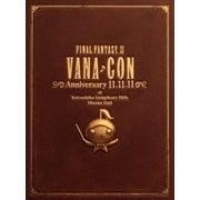 FINAL FANTASY ⅩⅠ ヴァナ♪コン Anniversary 11.11.11/オーケストラコンサートDVD