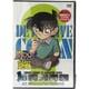 名探偵コナン PART 20 Volume2 [DVD]