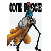 ONE PIECE Log Collection BROOK