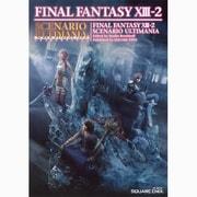 ファイナルファンタジー13-2シナリオアルティマニア-PS3/Xbox360(SE-MOOK) [ムックその他]