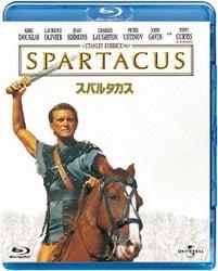 スパルタカス [Blu-ray Disc]