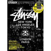 STUSSY 2012 SPRING COLLECTION(e-MOOK 宝島社ブランドムック) [ムックその他]