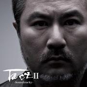 TactⅡ ~Soundtracky~