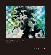 ブラック★ロックシューター Blu-rayBOX