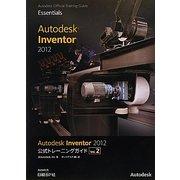 Autodesk Inventor 2012公式トレーニングガイド〈Vol.2〉 [単行本]