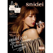 snidel 2012 Spring/Summer Coll(e-MOOK 宝島社ブランドムック) [ムックその他]