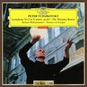 チャイコフスキー:交響曲第5番 ≪眠りの森の美女≫組曲