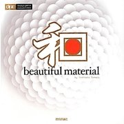 和―beautiful material(design parts collection) [単行本]