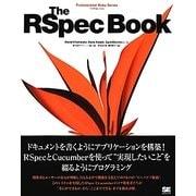The RSpec Book [単行本]