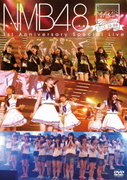 NMB48 1st Anniversary Special Live