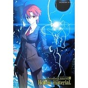 Fate/complete material〈5〉Hollow material.(TECHGIAN STYLE) [単行本]