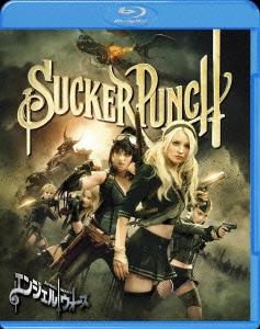 エンジェル ウォーズ [Blu-ray Disc]
