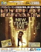 ニューイヤーズ・イブ ブルーレイ&DVDセット