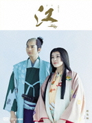 NHK大河ドラマ 江 姫たちの戦国 総集編 DVD-BOX