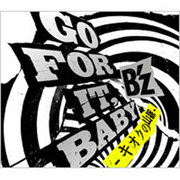 GO FOR IT,BABY -キオクの山脈-