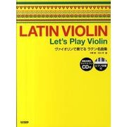 ヴァイオリンで奏でるラテン名曲集 [単行本]