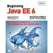 Beginning Java EE6―GlassFish 3で始めるエンタープライズJava(Programmer's SELECTION) [単行本]