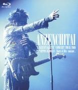 """安全地帯 """"完全復活""""コンサートツアー2010 Special at 日本武道館~Starts & Hits~「またね…。」"""