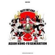 ASIAN KUNG-FU GENERATION「BEST(バンド・スコア) [単行本]