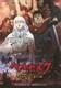 ベルセルク 黄金時代篇Ⅰ 覇王の卵 [DVD]
