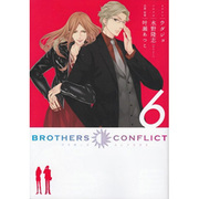 BROTHERS CONFLICT 6(シルフコミックス 27-6) [コミック]