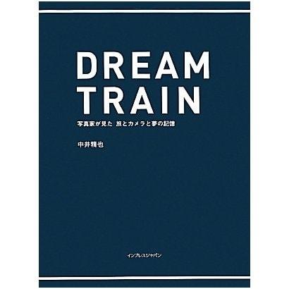 DREAM TRAIN―写真家が見た旅とカメラと夢の記憶 [単行本]