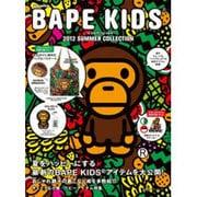 BAPE KIDS 2012 SUMMER COLLECTI(e-MOOK 宝島社ブランドムック) [ムックその他]