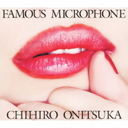 FAMOUS MICROPHONE