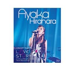 平原綾香/平原綾香 CONCERT TOUR 2011~LOVE STORY~ at 昭和女子大学人見記念講堂 [Blu-ray Disc]