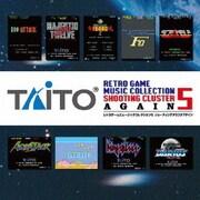 タイトー レトロゲームミュージック コレクション 5 シューティングクラスタ アゲイン
