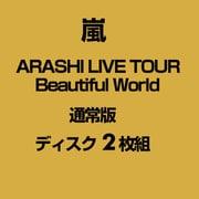 ARASHI LIVE TOUR Beautiful World